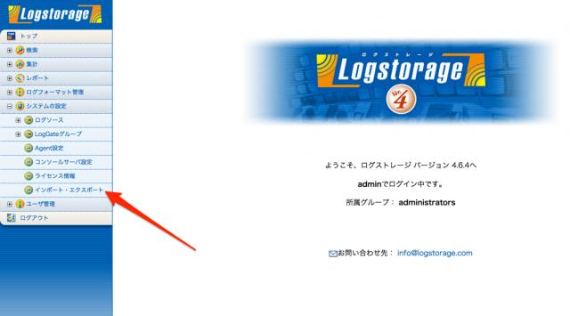 vpc_logstorage_01