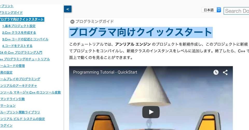 スクリーンショット 2015-08-31 16.55.09