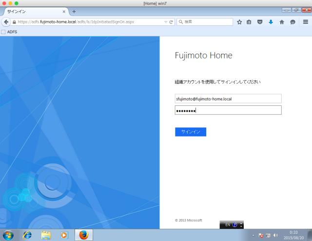 _Home__win7
