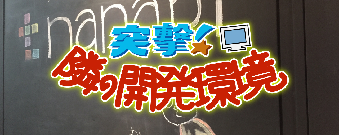 ban-gohan-nanapi-banner