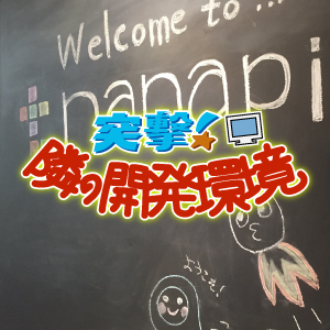 ban-gohan-nanapi-eyecatch