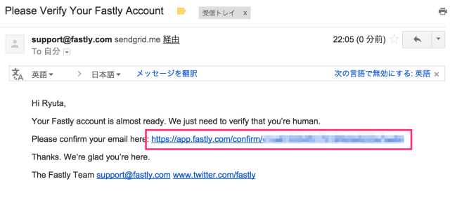 fastly03