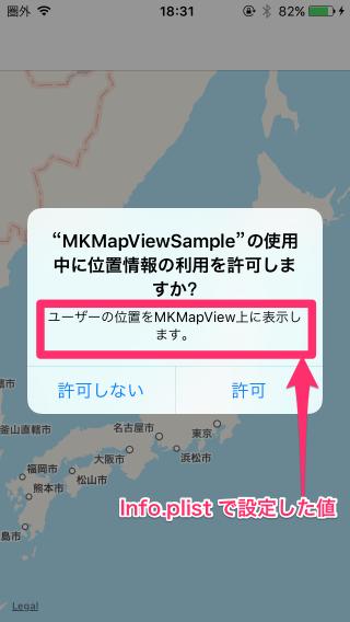 mkmapview1-02