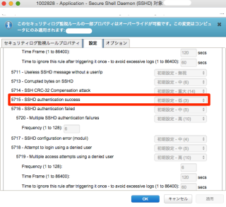 「5715 - SSHD authentication success」