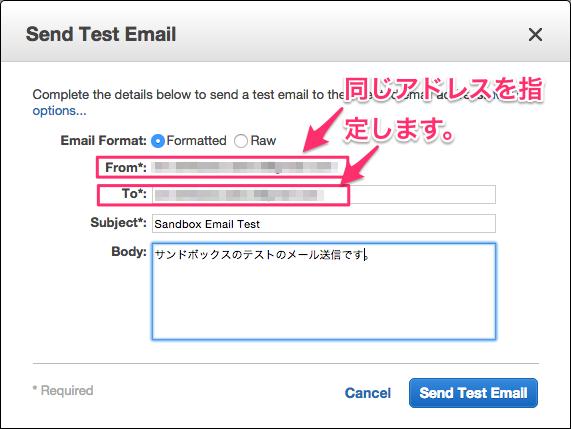 ses-sandbox-test-email