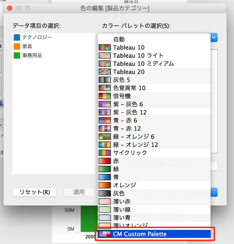 tableau-color-palette-generator_05