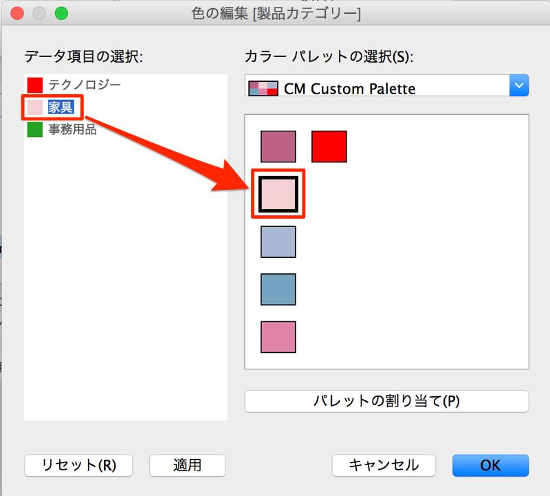 tableau-color-palette-generator_06