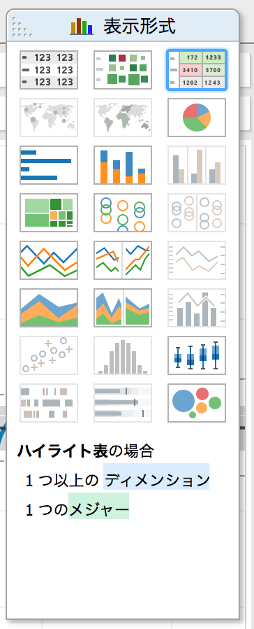 tableau-desktop-features-05