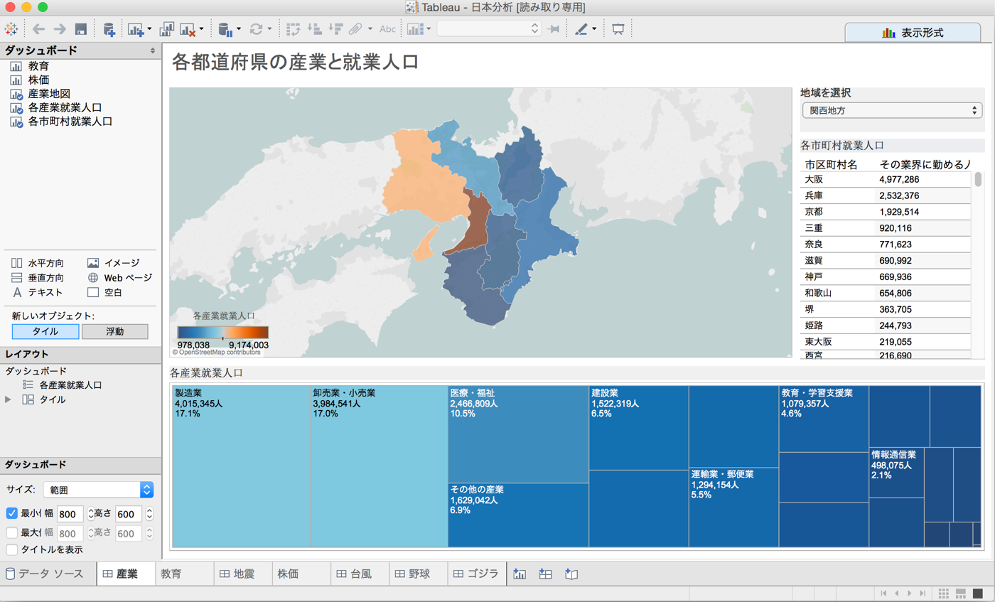 tableau-desktop-features-06