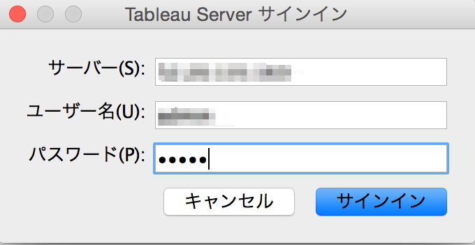 tableau-server-schedule-extract_12