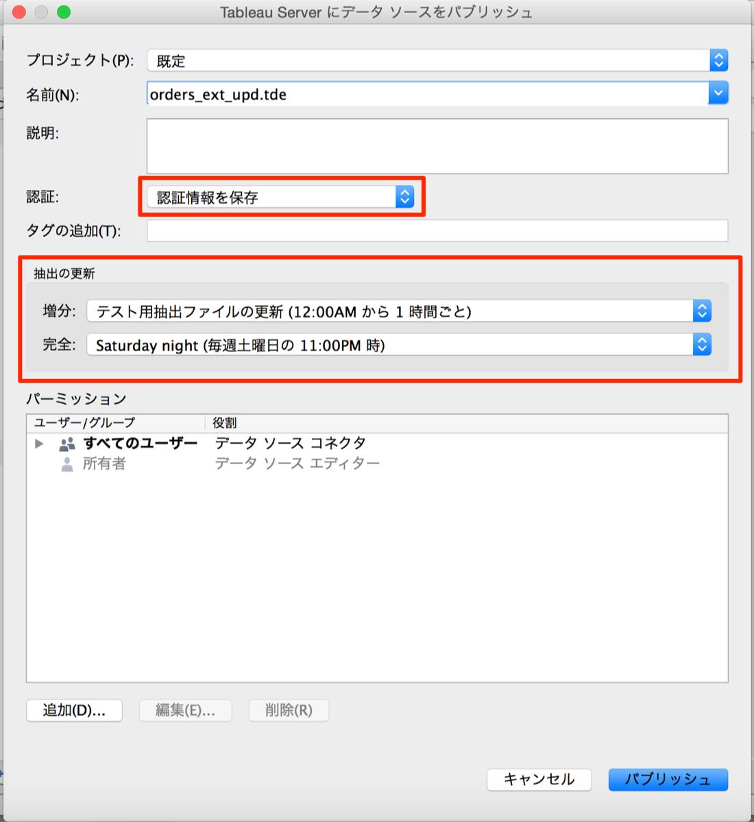 tableau-server-schedule-extract_14