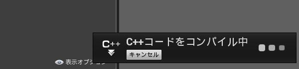 2015-09-01 21_18_05-QuickStart - アンリアルエディタ