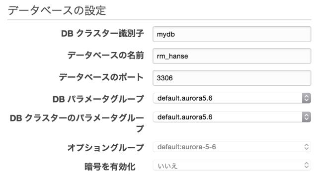 03_edit_database