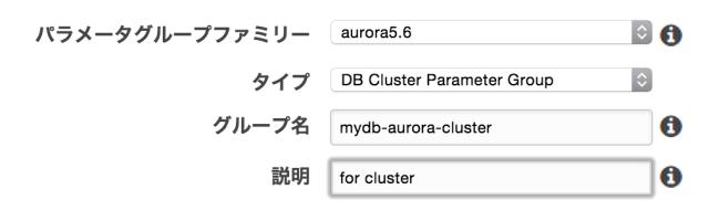 07_cretae_pg-cluster