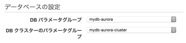 09_set_parameter
