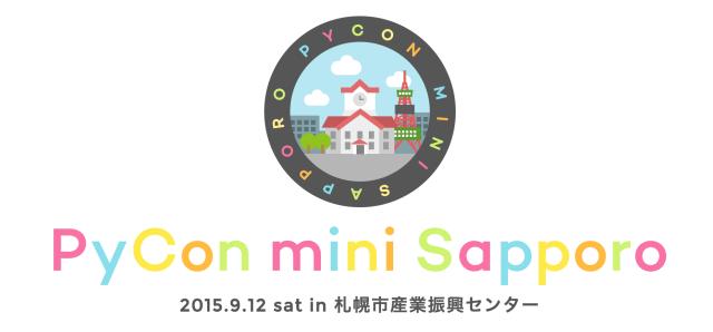 PyCon_mini_Sapporo