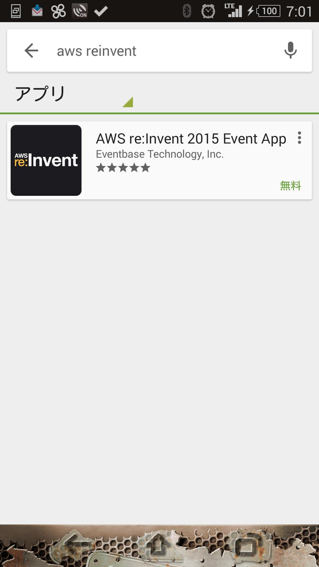 aws-reinvent-2015-event-app_01