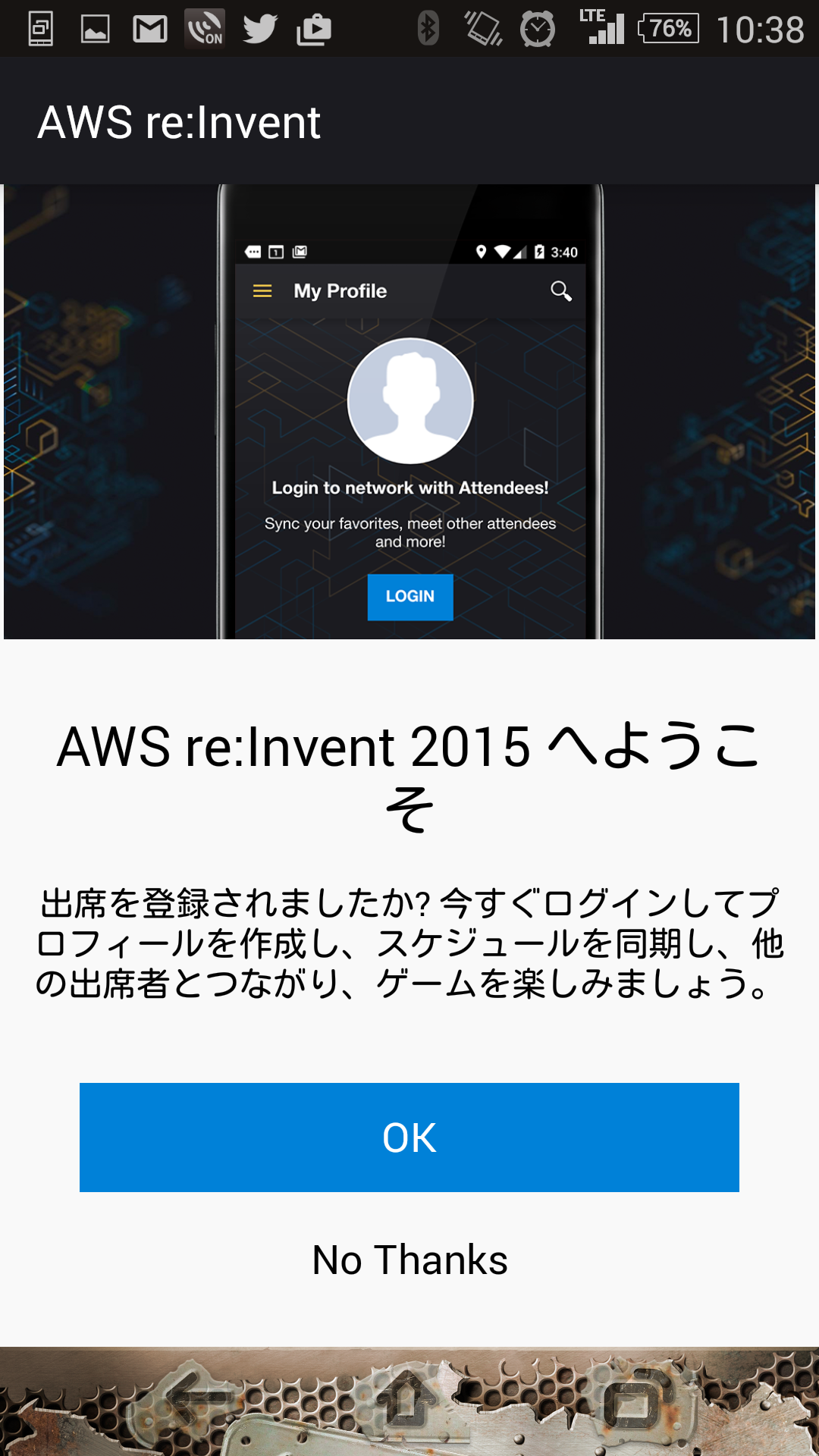 aws-reinvent-2015-event-app_03