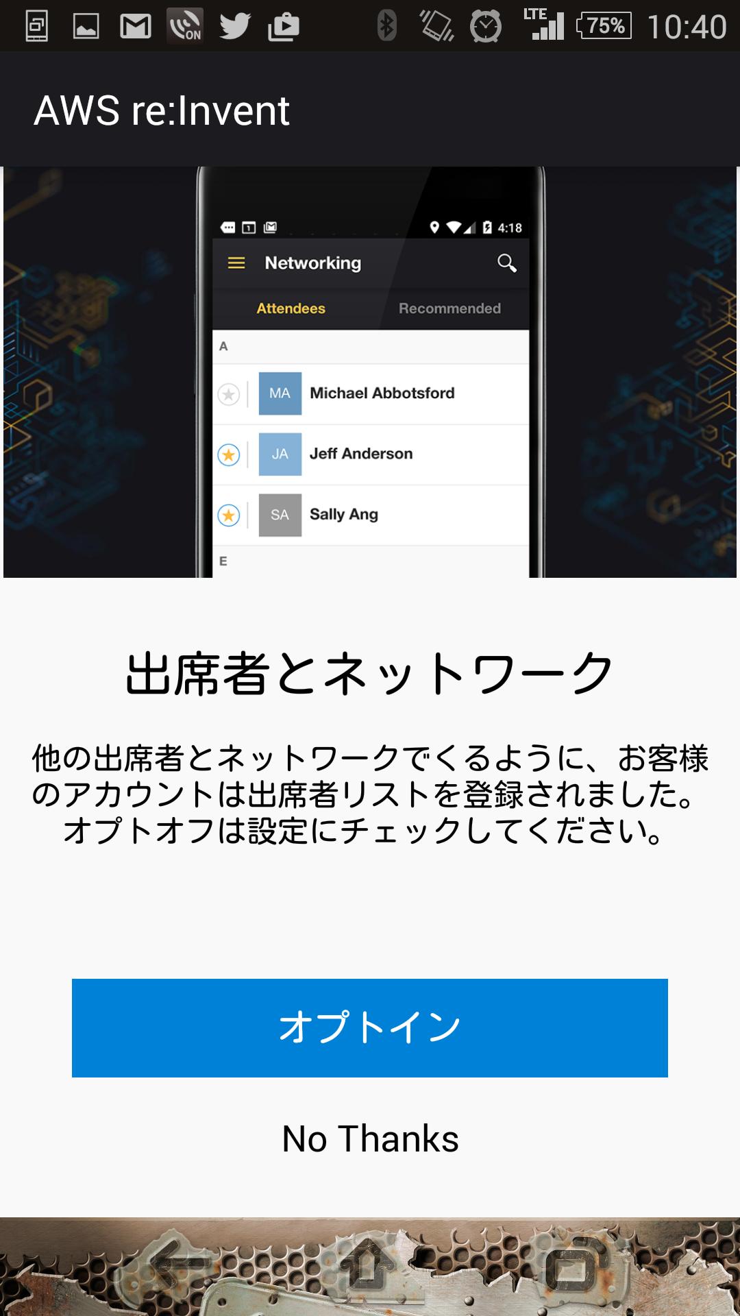 aws-reinvent-2015-event-app_04