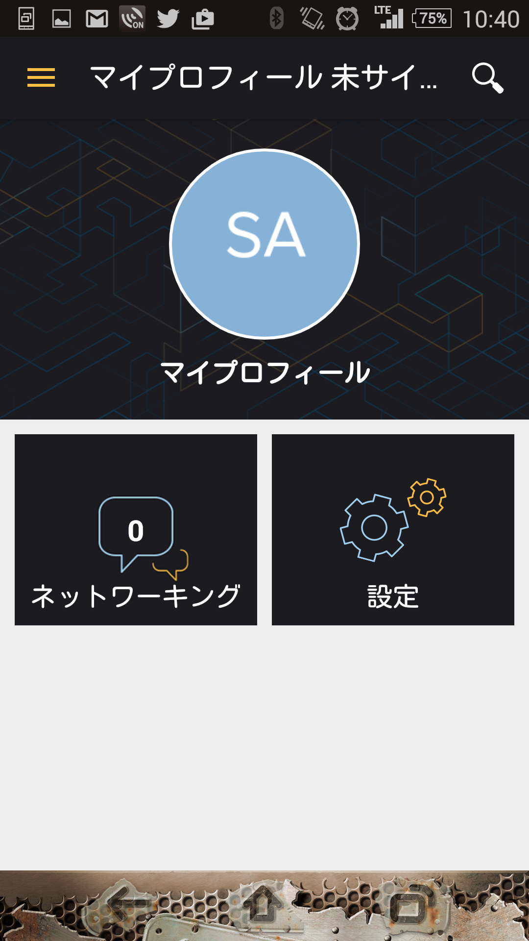 aws-reinvent-2015-event-app_06