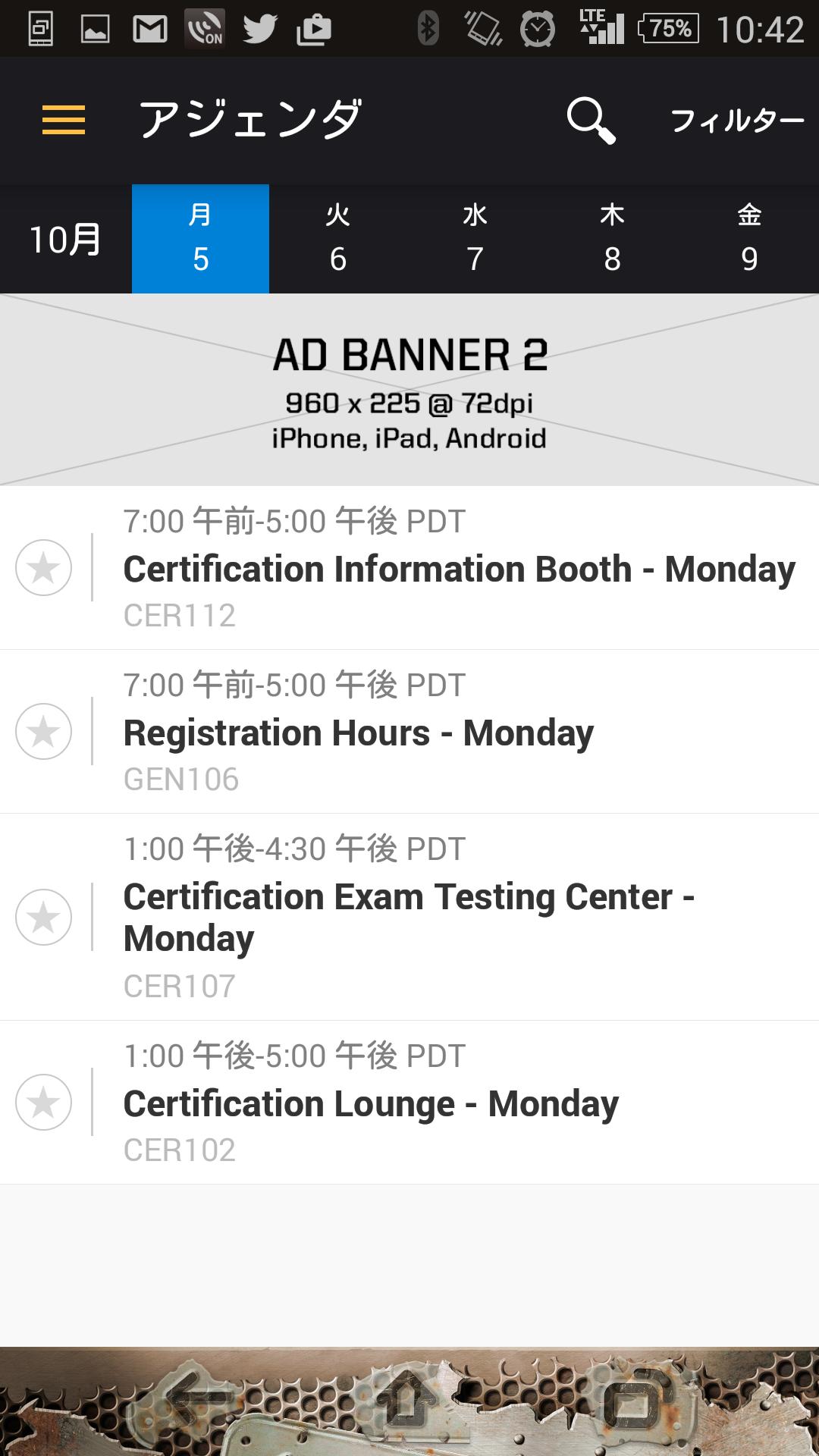 aws-reinvent-2015-event-app_11