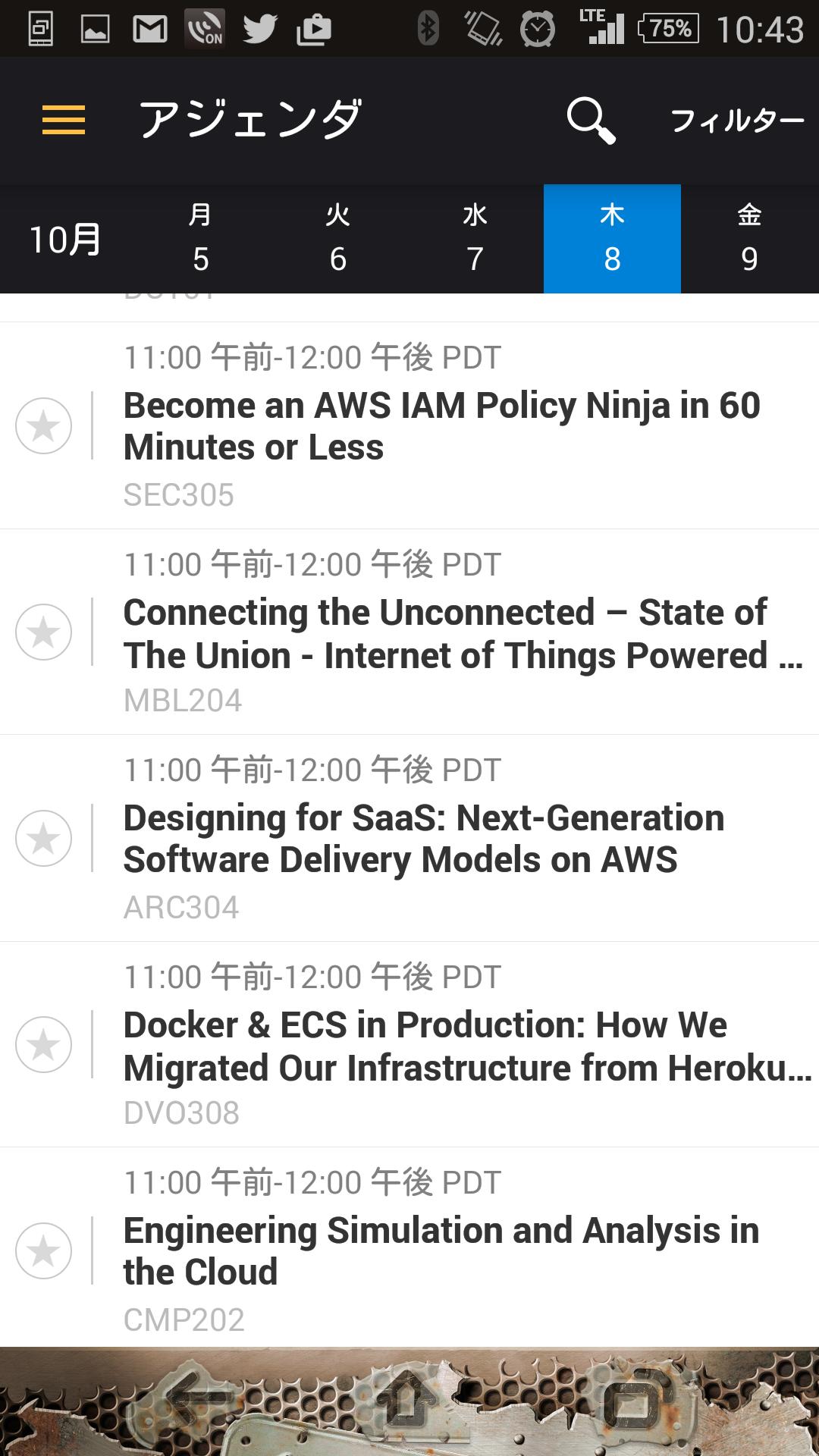 aws-reinvent-2015-event-app_14