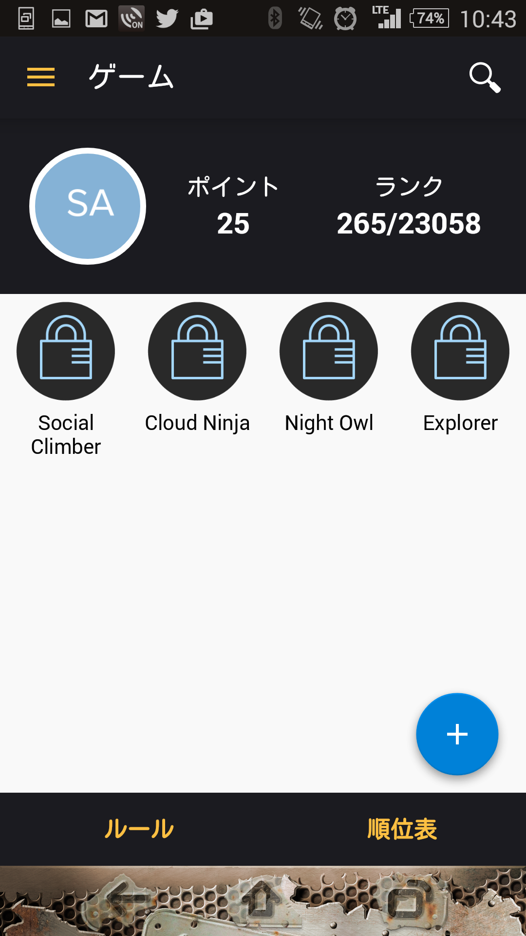 aws-reinvent-2015-event-app_16