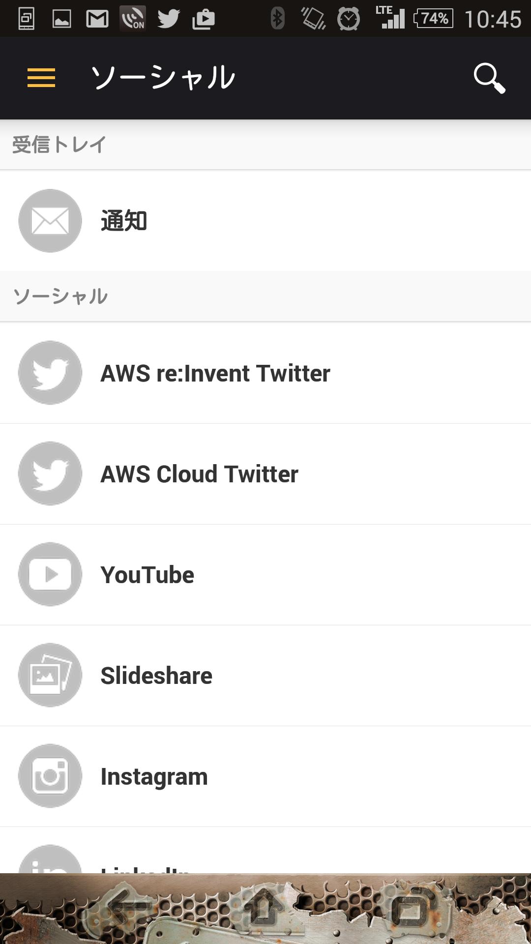 aws-reinvent-2015-event-app_22