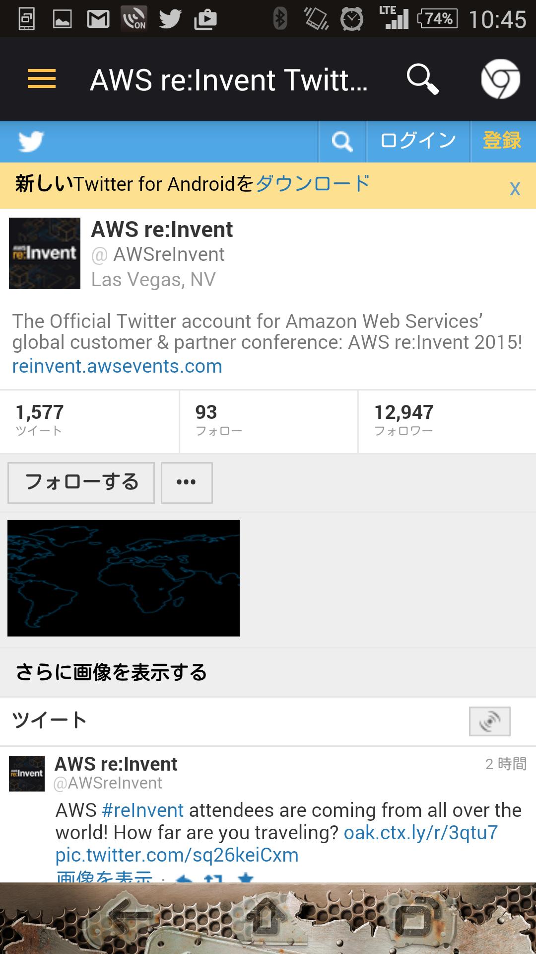 aws-reinvent-2015-event-app_23