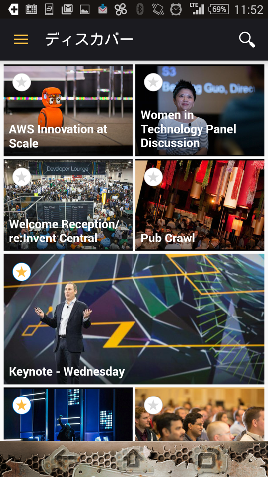 aws-reinvent-2015-event-app_25