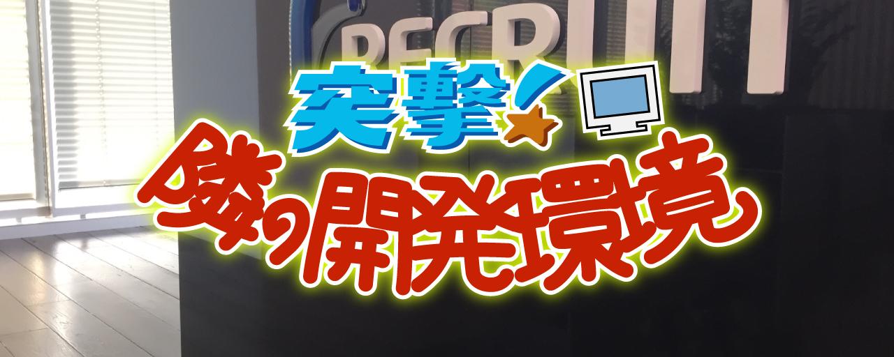 ban-gohan-recruit2-banner