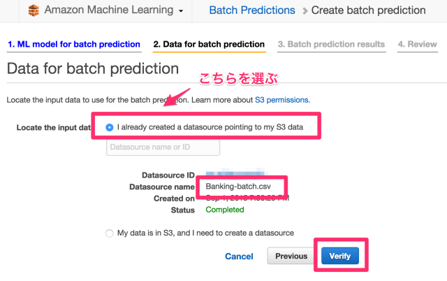 estimate-the-cost-of-your-predictions-in-amazon-machine-learning16