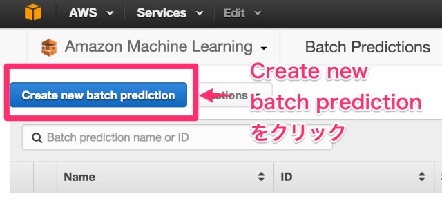 estimate-the-cost-of-your-predictions-in-amazon-machine-learning2