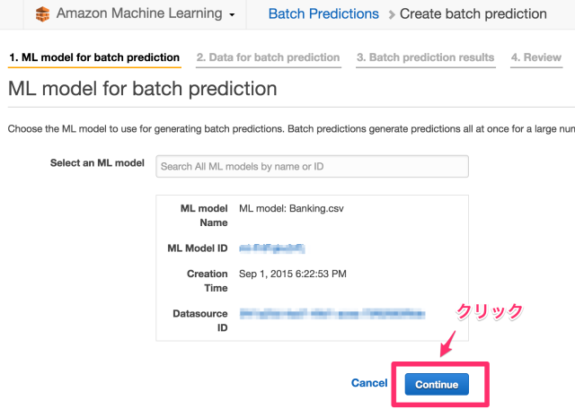 estimate-the-cost-of-your-predictions-in-amazon-machine-learning3