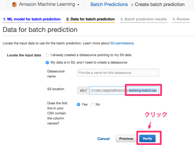 estimate-the-cost-of-your-predictions-in-amazon-machine-learning4