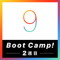 ios9-bootcamp-vol2-400x400