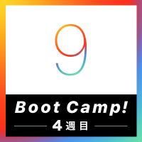 ios9-bootcamp-vol4-400x400