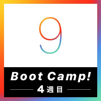ios9-bootcamp-vol4-400x400