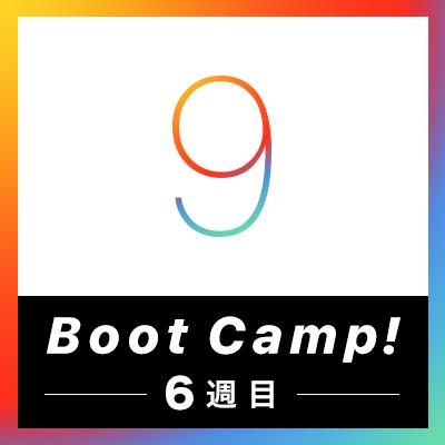 ios9-bootcamp-vol6-400x400