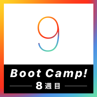 ios9-bootcamp-vol8-400x400