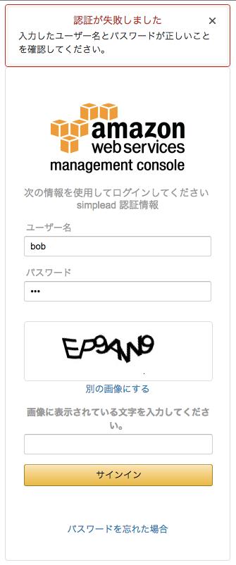login_error2