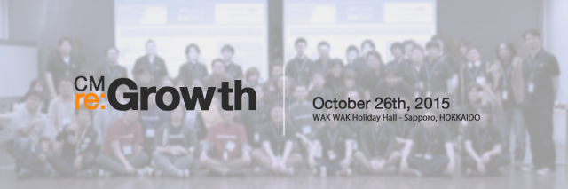 reGrowth2015_banner_Sapporo_2