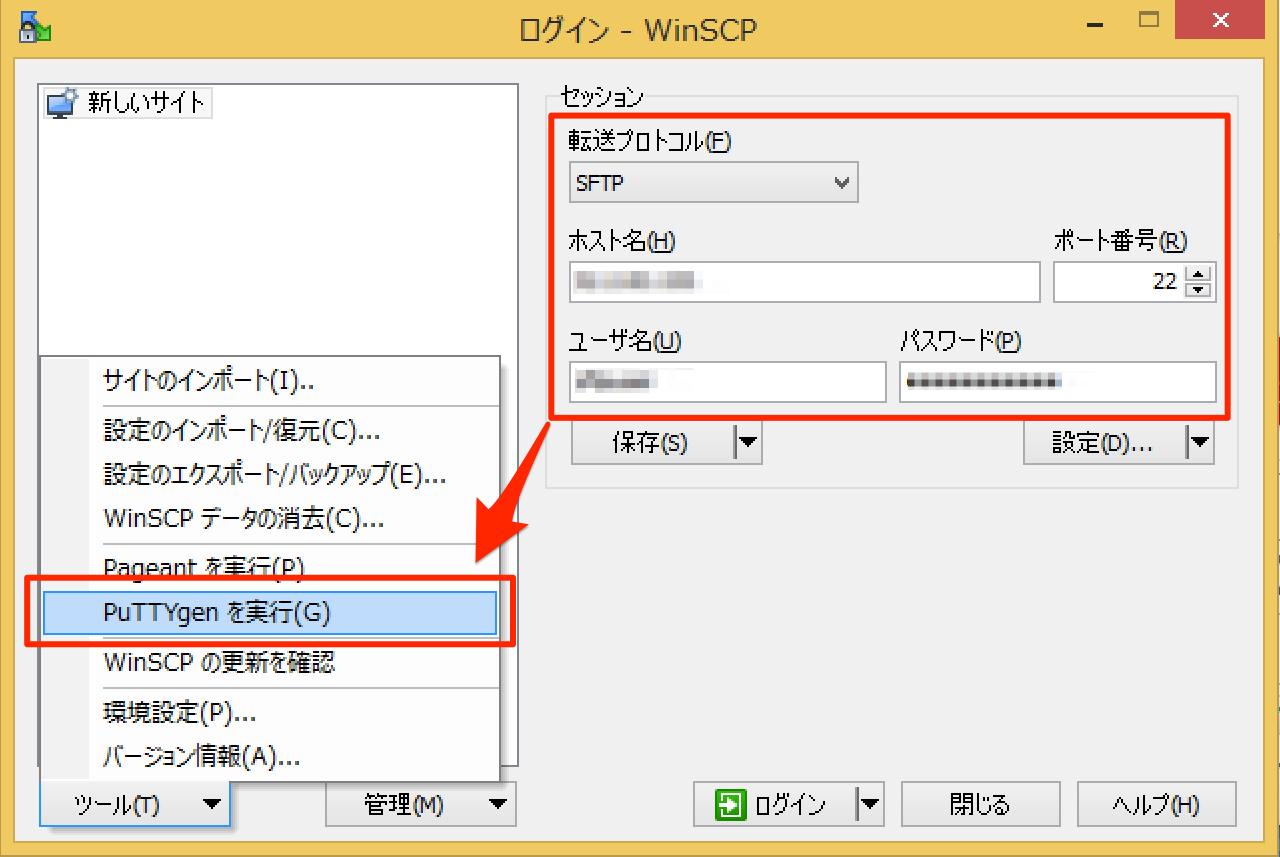 sftp-server-ssh-login_01