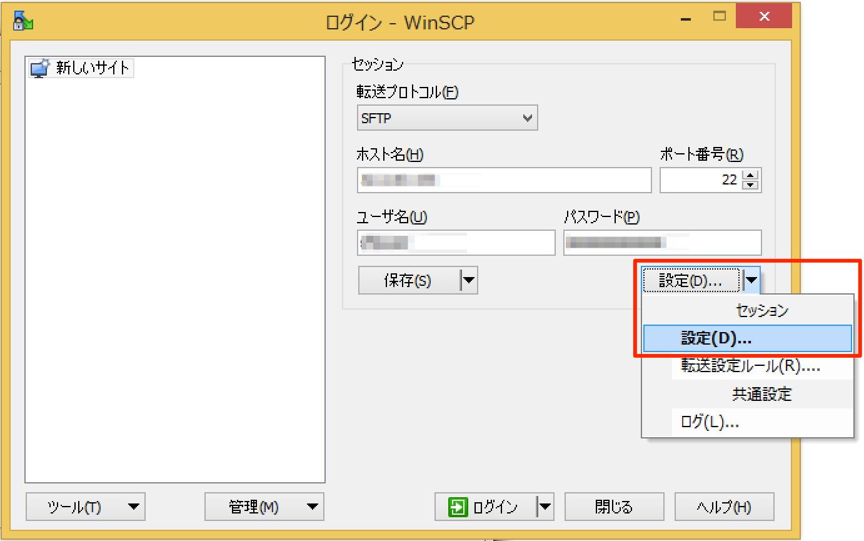 sftp-server-ssh-login_08