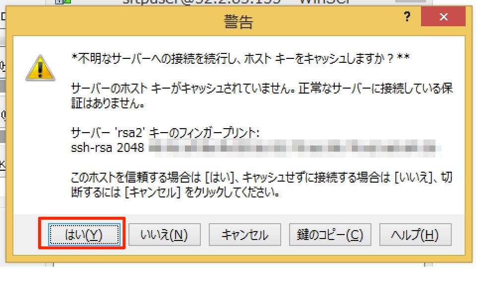 sftp-server-ssh-login_10