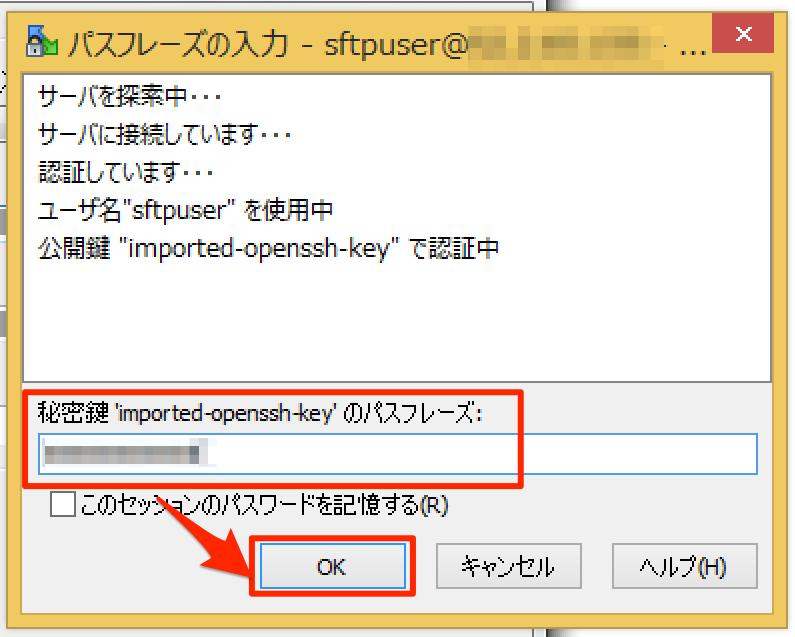 sftp-server-ssh-login_11