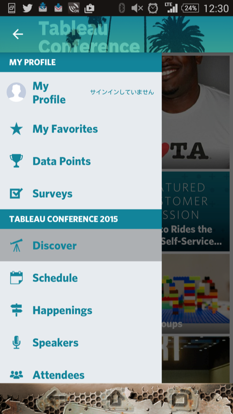 tableau-conference-2015-app-android_07