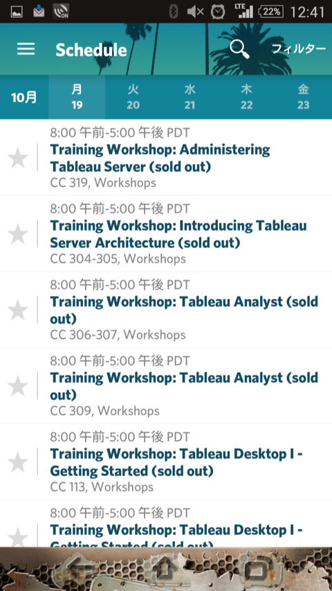 tableau-conference-2015-app-android_17