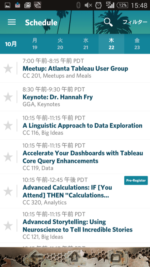 tableau-conference-2015-app-android_20