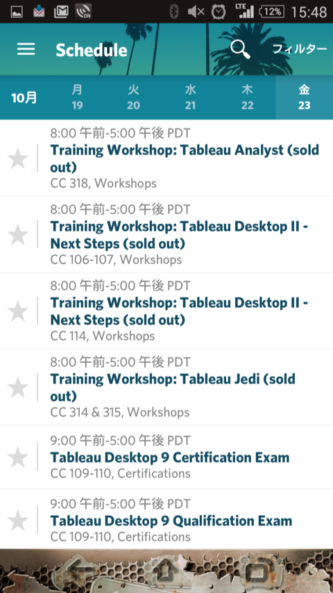 tableau-conference-2015-app-android_21